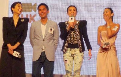 Ashes of Time in HK Premiere